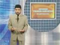 [08] Advance Financial Accounting – Mian Ahmad Farhan – English And Urdu