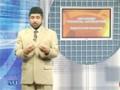 [10] Advance Financial Accounting – Mian Ahmad Farhan – English And Urdu