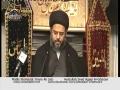 [20][Ramazan 1434] - Tafseer e Quran - Allama Aqeel Al Gharvi - Urdu