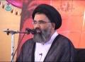 مقام مومن در کلام امام جعفر صادق ع Ustad Syed Jawad Naqavi - Urdu