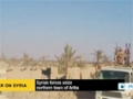 [03 Sept 2013] Syrian forces continue their mop-up operations against insurgents - English