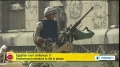 [03 Sept 2013] Egyptian military court sentences a number of Muslim Brotherhood members to life in jail - English