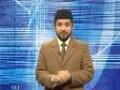 [11] Advance Financial Accounting – Mian Ahmad Farhan – English And Urdu