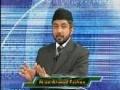 [12] Advance Financial Accounting – Mian Ahmad Farhan – English And Urdu