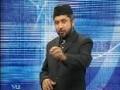 [13] Advance Financial Accounting – Mian Ahmad Farhan – English And Urdu