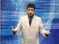 [14] Advance Financial Accounting – Mian Ahmad Farhan – English And Urdu