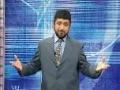 [15] Advance Financial Accounting – Mian Ahmad Farhan – English And Urdu