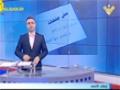 الكوميديا السوداء في ظل الاضطراب الأمني - Arabic
