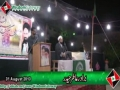[25th Barsi] Shaheed Arif Hussain Al-Hussaini - Tarana by Br. Atir Haider - 30th August 2013 - Urdu