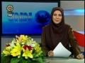 Diplomat in Israeli jail english news