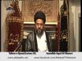 [24][Ramazan 1434] - Tafseer e Quran - Allama Aqeel Al Gharvi - Urdu