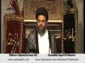 [25][Ramazan 1434] - Tafseer e Quran - Allama Aqeel Al Gharvi - Urdu