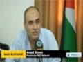 [5 Sept 2013] Activists slam israel for tightening blockade on Gaza Strip ‎ - English