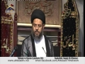 [27][Ramazan 1434] - Tafseer e Quran - Allama Aqeel Al Gharvi - Urdu