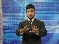 [25] Advance Financial Accounting – Mian Ahmad Farhan – English And Urdu