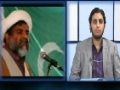 [07-09-13] - Views on News - Defence Day Pakistan - Allama Raja Nasir Abbas Jafri - Urdu