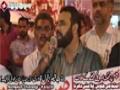 [احتجاجی مظاہرہ] Br. Qaiser Qadri - شام پر ممکنہ حملہ - Expected attack on Syria - Urdu