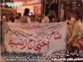 [احتجاجی مظاہرہ] Maulana Mirza Yusuf - Expected attack on Syria - شام پر ممکنہ حملہ - Urdu