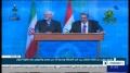 [08 Sept 2013] Iran FM Press Conference in Baghdad (P.2) - English