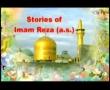 KIDS - Stories of Imam Reza (a.s) - Part 1 - English