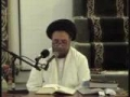 Answer to Dr. Israr (L.A) from Historical Perspective - Urdu