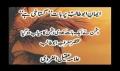 [Short Clip] Emaan e Abu Talib par baat karna Gustakhi hai - H.I Aqeel ul Gharavi - Urdu