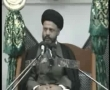 Quran Code of life Ashra By Hi Zaki Baqri MAjlis 3-Urdu