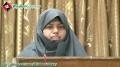 [16 June 2013] Khwahar Sarwat Zehra - جناب زینب کے خطبات کا مخاطب ہم کس طرح - Urdu