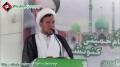 [09 June 2013] H.I Ejaz Bahishti - Afkare Imam Khomaini convention karachi - Urdu