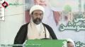 [09 June 2013] H.I Asghar shaheedi - Afkare Imam Khomaini convention karachi - Urdu
