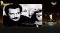 Khaleda beacons | Ghassan Kanafani - منارات خالدة | لغسان كنفاني  - Arabic