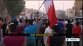 [13 Sept 2013] Bahraini anti-regime demonstrators defy ban on opposition rallies - English