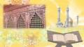 Birth Anniversary of Hz. Masooma-e-Qum (s.a) - H.I. Hurr Shabbiri - Sept 2013 - English