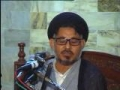 HZN - Waqya Kerbala ke baad Qiyam-e-Ilmi - Majlis 5 - Urdu