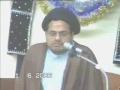 Jashan Wiladat Hazrat Zainab S.A Part 1 English