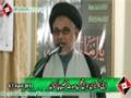 [Tanzeemi o Tarbiayati Convention] Speech H.I Hasan Zafar Naqvi - 7 April 2013 - Urdu