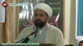[Tanzeemi o Tarbiayati Convention] Speech H.I Amin Shaheedi - 7 April 2013 - Urdu