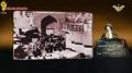 Khaleda beacons | Faqih Mujahid Mr. Mehdi Ahmed Haidari Kazemi - Imam Rebel - Arabic