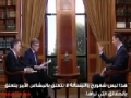President Al-Assad interview with Dennis Kucinich - 17 September 2013 - English sub Arabic