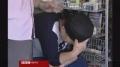Hizbullah prisoner swap begins - BBC Clip - English
