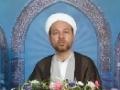 2- خود شناسی - حجة الاسلام مولانا غلام حسنين وجدانى - Urdu