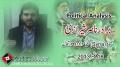 Syria : Islamic Resistance Block VS Zionist Block - Br. Nasir Shirazi - Urdu