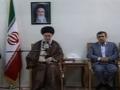 بیانات رهبر در دیدار اعضای هیئت دولت دهم۱۳۹۲/۰۴/۲۳ - Farsi