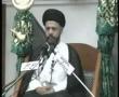 Quran code of life ashra by Hi Zaki Baqri 4-urdu