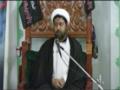 Maulana Ibn Ul Hassan Majlis Aza 2 Urdu