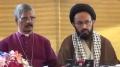 علامہ صادق رضا تقوی کا ہولی ٹرینٹی چرچ میں خطاب Urdu