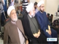 [25 Sept 2013] Bahraini regime move to dissolve Islamic Scholars Council denounced - English