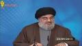 Clip فصل الخطاب - رفض قوى 14 آذار لمشاركة حزب الله في الحكومة Arabic
