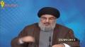 Clip - Sayed Nasrollah | فصل الخطاب - طاولة الحوار ومقاطعة قوى 14 - Arabic
