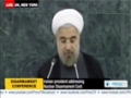 [26 Sept 2013] Iran President Speech at UN General Assembly - Part 1 - English